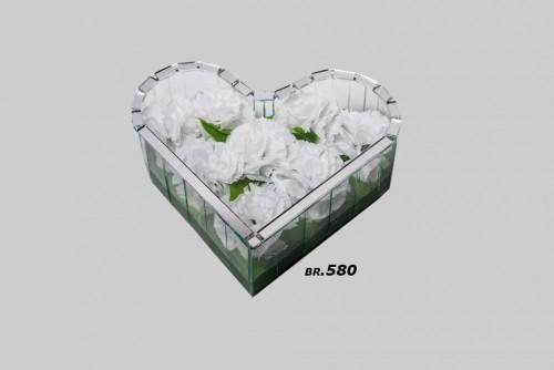 580 srce malo
