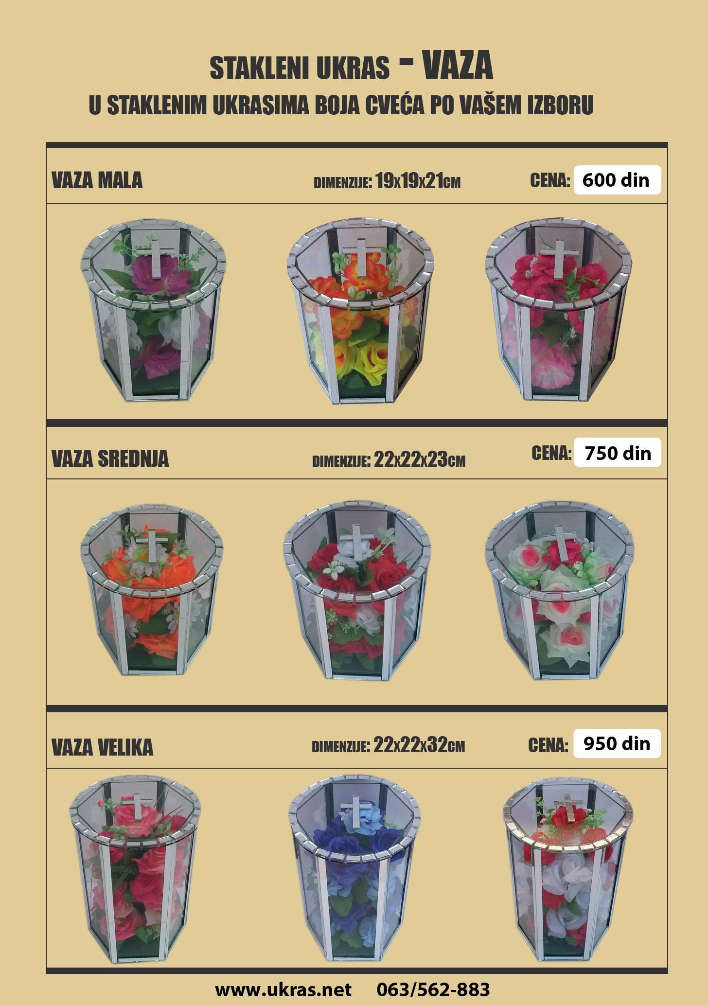 vaza sa imenom sajta